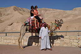 Israel Adventure Tours
